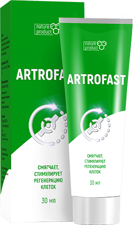 Artrofast What is it? Indications
