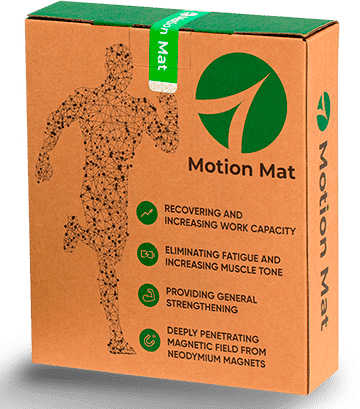 Motion Mat What is it? Indications